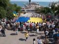 Потемкинскую лестницу Одессы накрыли флагом Украины