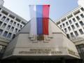 Украина просит не признавать выборов в Госдуму в Крыму