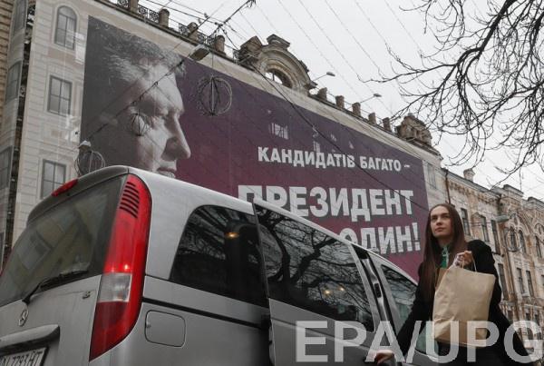 Официально больше всех на предвыборную кампанию потратил Порошенко