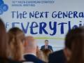 Инвестиции в Украину выросли на четверть - Порошенко