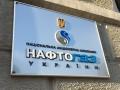 Магистральные газопроводы Украины передадут Нафтогазу