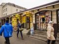 Социологи выяснили, сколько в Украине экономических оптимистов