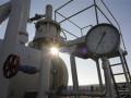 И флота не надо: немецкий газ обойдется дешевле российского даже с учетом $100 скидки