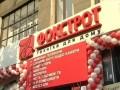 СМИ: Гипермаркеты Эпицентр и Фокстрот не получают товар