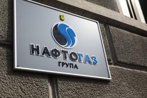 Убытки Нафтогаза за 9 месяцев составили 17 млрд грн: Подробности