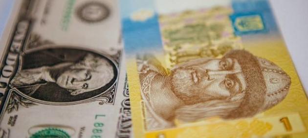 Курс валют на 28.02.2020: Нацбанк укрепил нацвалюту