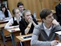 В Украине началась регистрация на пробное ВНО-2019