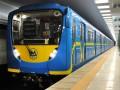 Стало известно, как будет работать киевское метро в новогоднюю ночь