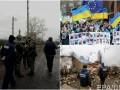 Итоги 28 февраля: штурм участников блокады, шаг к безвизу и угрозы МИД РФ