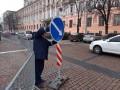 В центре Киева перекрыли движение