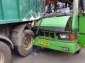 Масштабное ДТП в Каменском: пострадали 13 человек