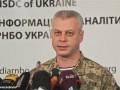 Лысенко: уже не считаем количество обстрелов, есть погибшие