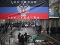В Донецкой области захватили еще один горсовет – СМИ