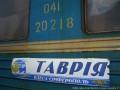 В Херсоне сняли с поезда диверсантов, которые ехали в Одессу из Крыма