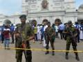 Взрывы на Шри-Ланке: задержаны пятеро подозреваемых