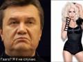 Я никуда не бежал. Новые демотиваторы с Януковичем
