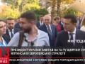 Мендель не первый раз грубо обошлась с журналистом: Появилось новое видео