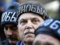 Чернобыльцы перекрыли улицу Грушевского возле Кабмина