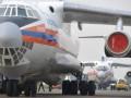 Российский самолет эвакуировал украинцев из Сирии