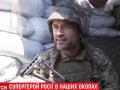 Актер Пашинин рассказал, зачем пошел воевать в АТО