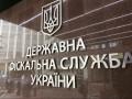 В Киеве задержали бывшего топ-чиновника налоговой