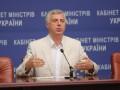 Квит: Для выпускников из Крыма в вузах будут созданы специальные квоты