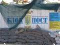 В Мариуполе на блокпостах начали монтаж утепленных контейнеров (фото)