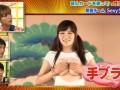 Самые странные японские телешоу: тараканы в горле и искусственная грудь