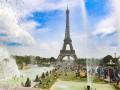 Париж потерял титул самого романтического города