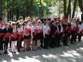 Назад в будущее: Как в Крыму в пионеры принимали