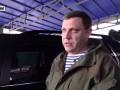 Захарченко посоветовал украинцам привыкать к его голосу