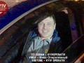Полиция сообщила подробности ДТП с дипавто России