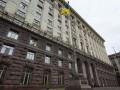 В Киеве декоммунизировали три детские библиотеки