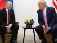 Трамп о Путине: Я пригласил бы его на встречу G7