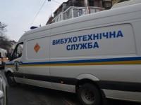 Минирование школ в Харькове не подтвердилось