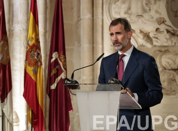 Король Испании Фелиппе VI - персона нон грата в Жироне