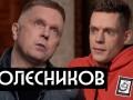 Как отреагировали соцсети на выпуск вДудя с летописцем Путина