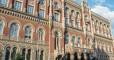 НБУ разрешил раскрывать банковскую тайну: Как это отразится на украинцах
