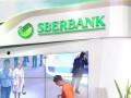 Львовский банк стал частью европейской империи российского госбанка