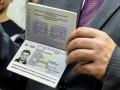 Биопаспорта перестанут быть биометрическими через три месяца - СМИ