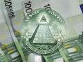 ПриватБанк был финансовой пирамидой - НБУ