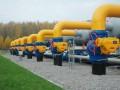 Россия озвучила условия подписания соглашения по газу с Украиной