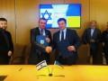 Украина и Израиль согласовали позиции по Соглашению о свободной торговле