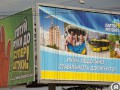 Корреспондент: Круговорот денег в природе. Как высокая стоимость выборов в Украине убивает госуправление