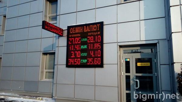 На черном рынке в среднем доллар в покупке стоит 28.10 во вторник, 8 января