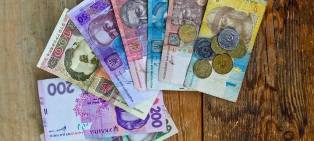 В Кабмине оценили шансы на повышение минимальной зарплаты