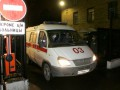 В Москве грабитель попал в реанимацию после нападения на инвалида