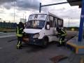 В Кропивницком на автозаправке в микроавтобусе взорвался баллон