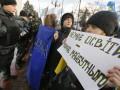 Закон об образовании: ПАСЕ учла поправки от Венгрии и Румынии