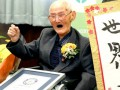 В Японии скончался старейший мужчина на Земле